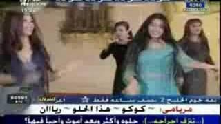 تحميل اغاني ♥ Mohammed AlMadlool ~ 7iloo 7iloo ♥ محمد المدلول MP3