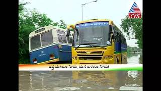 Heavy Rain Effect In Bengaluru
