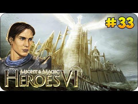 Как победить в героях меча и магии 3