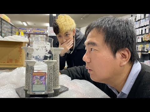 日本 Youtuber 砸 300 萬買全世界只有三張的遊戲王卡