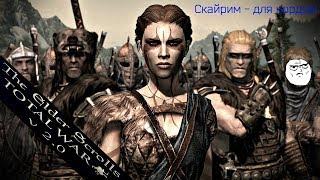 Братья Бури #12 Новая война
