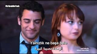 أغنية أياز لـ أويكو من موسم الكرز مترجمة للعربية