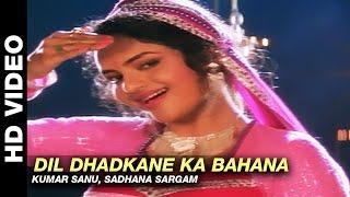 Dil Dhadkane Ka Bahana - Janta Ki Adalat | Kumar   - YouTube