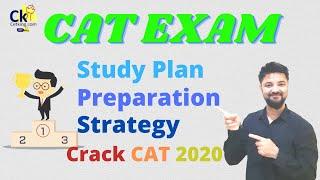 CAT 2020 - how to prepare for CAT Exam? study plan for CAT. crack CAT.