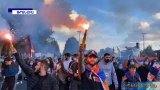 Հայերը հեղեղել են Փարիզի և Բորդոյի փողոցները՝ պահանջելով, որ Ֆրանսիան ճանաչի Արցախի անկախությունը