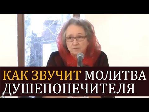 Молитва в день рождения которая читается раз в год за дочь православная