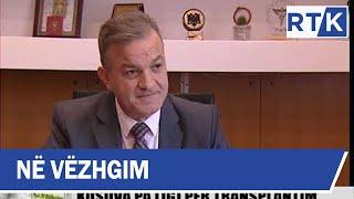 Në vëzhgim - Kosova pa ligj për transplantim 28.10.2019