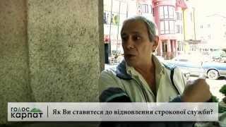 Закарпатец расказал свою правду о Родине, России и Европе. 13 минут!