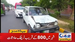 Traffic Accidents Increase in City   6am News Headlines   24 Jul 2021   City42