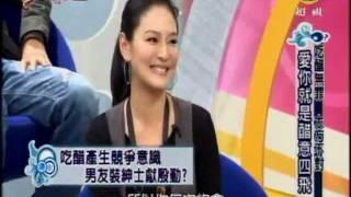 非關命運:吃醋無罪大方不對 愛你就是醋意四飛(3/4) 20111109