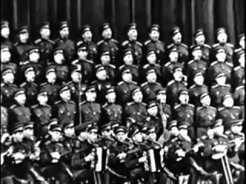 Хор красной армии   В путь