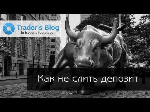 Бинарные опционы минимальный депозит в гривне