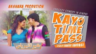 Kayo Time Pass Full Movie I Sindhi Comedy Movie I A Film Chander Hardasi