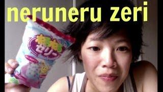 Neruneruzeri Jellyー Whatcha Eating? #22