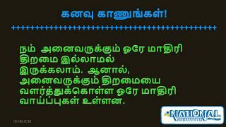 Abdul Kalam Sayings
