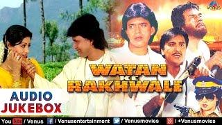 Watan Ke Rakhwale Full Songs   Mithun Chakraborthy