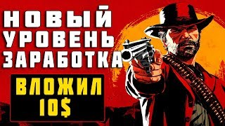 Russian Roulette рулетка с реальными игроками на реальные деньги Шанс победы 90%