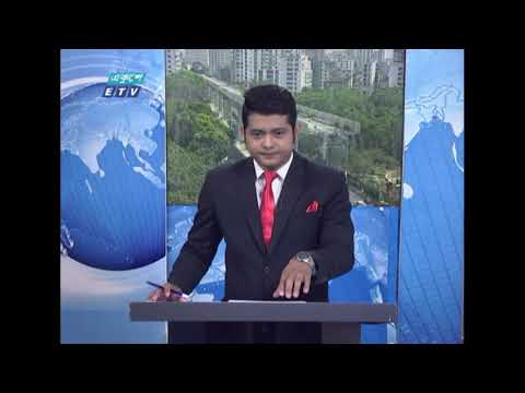 02 PM News || দুপুর ০২টার সংবাদ || 16 April 2021 || ETV News