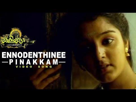 Ennodenthinee Pinakkam Video Song | Kaliyattam | Kaithapram | Malayalam Super Hit Song | Suresh Gopi