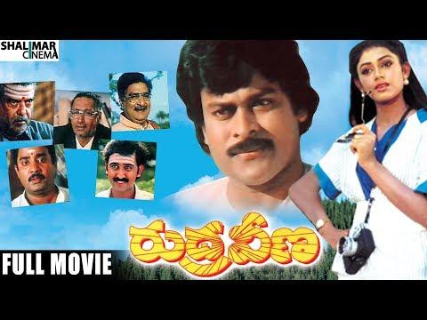 Rudraveena Telugu Full Length Movie || Chiranjeevi, Shobana, Gemini Ganesan