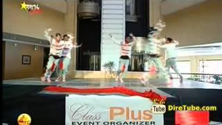 Fiker Dance Crew Performance on Balageru Idol