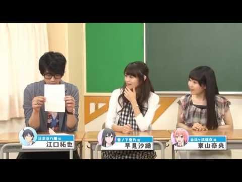 【声優動画】佐倉綾音のスカートが太もも見え過ぎでヤバい (*´Д`)ハァハァ