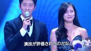 (字幕付)2014 KBS演技大賞ベストカップル賞Lee Joon Gi
