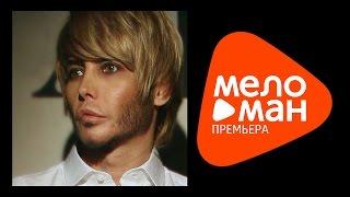 Премьера 2015 - DJ Nil feat. Сергей Зверев - Ты Не Будешь Знать