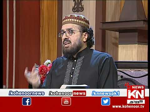 Qasas ul Anbiya 30 April 2020 | Kohenoor News Pakistan