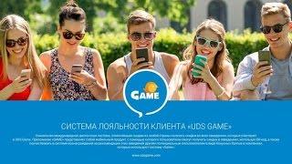 """UDS GAME на Казахстанском телевидение, в программе """"Денежный вопрос!"""""""
