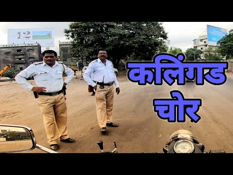 Why Navi Mumbai Traffic Police Takes Action Only On Transport Vehicles | Thunder On Road