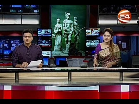 রাত ১০ টার খবর | 10 PM News | 25 May 2020
