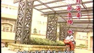 2000 華視 親親老爸 秦漢 徐貴櫻 林在培 葛蕾 黃少棋