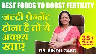 Foods That Boost Fertility | Dr. Bindu Garg | Best Pregnancy Diet