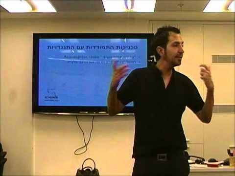 הדרכת מכירות - טיפול בהתנגדויות לקוח