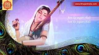 """Anup Jalota """"Aisi Lagi Lagan Meera Ho Gayi Magan""""- Meera"""