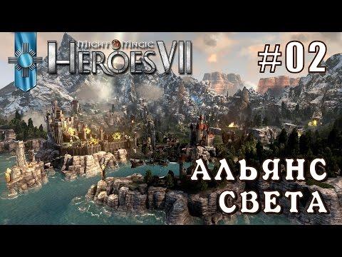 Герои меча и магии 3 скачать торрент для windows 10 64 bit