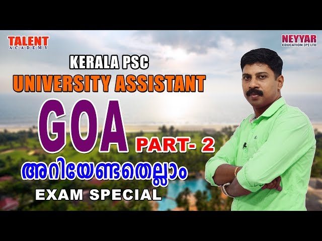 Goa for University Assistant Kerala PSC Exam Part -2 | GENERAL KNOWLEDGE | FACTS | TALENT ACADEMY