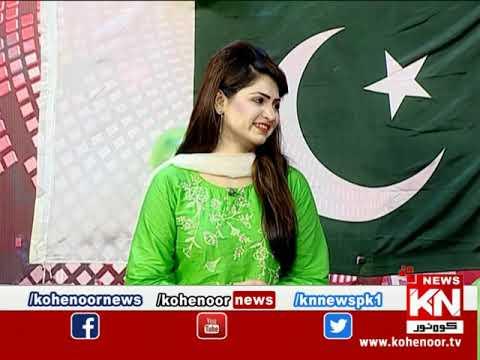 Kohenoor@9 14 August 2020 | Kohenoor News Pakistan