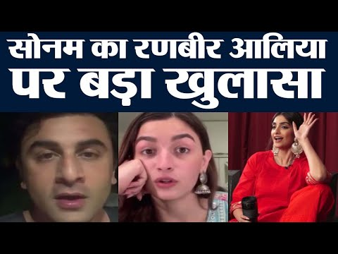Alia Bhatt & Ranbir Kapoor reveals their lucky charms for Sonam Kapoor | FilmiBeat