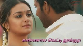 Sandakozhi 2 - Kambathu Ponnu Tamil Video Song | Vishal | Yuvanshankar Raja, N Lingusamy