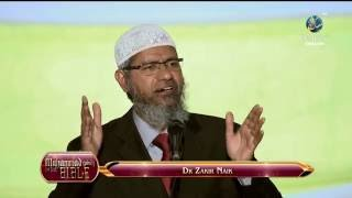 Muhammad (PBUH) in The Bible - Dr. Zakir Naik