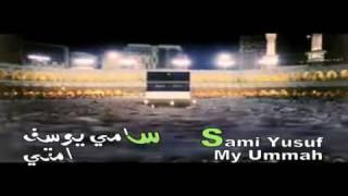 اغاني طرب MP3 Sami Yusuf - My Ummah / سامي يوسف - امتي تحميل MP3