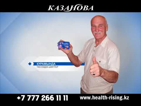Мужская сила препараты для повышения потенции инструкция по применению