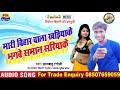 मारी बिहार वाला खड़ियाके - Mari Bihar Wala Khadiyake - Lalbabu Rangoli Hit Mp3 2019 ParleG Music video download