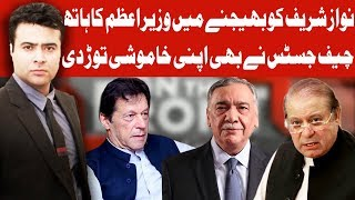 On The Front with Kamran Shahid  20 November 2019  Dunya News