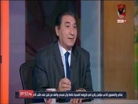 شريف عبد المنعم يهتف للنادي الأهلي على الهواء ويتحدث عن جماهير القلعة الحمراء