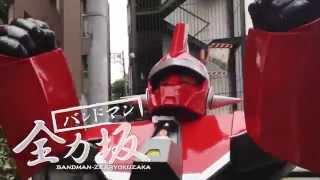 【Japan Robot #111】科楽特奏隊(char.イッチバロン)