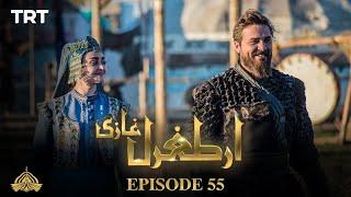 Ertugrul Ghazi Urdu | Episode 55 | Season 1