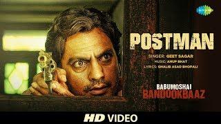 Postman  Geet Sagar